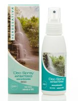 Deodorante Spray Unisex Naturale