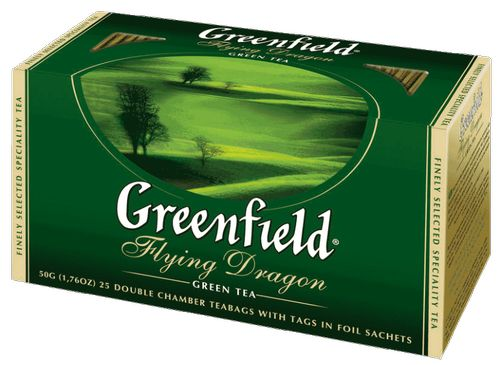 Greenfield Flying Dragon - Clicca l'immagine per chiudere
